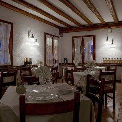 Отель alla Posta 1870 Италия, Региональный парк Colli Euganei - отзывы, цены и фото номеров - забронировать отель alla Posta 1870 онлайн питание