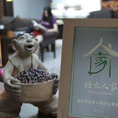 Отель Shichahai Shadow Art Performance Пекин удобства в номере