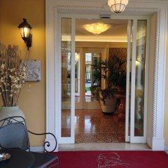 Отель Doge Италия, Виченца - отзывы, цены и фото номеров - забронировать отель Doge онлайн фитнесс-зал
