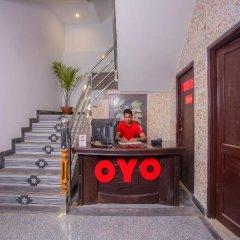 Отель OYO 280 Hob Nob Garden Resort Непал, Катманду - отзывы, цены и фото номеров - забронировать отель OYO 280 Hob Nob Garden Resort онлайн интерьер отеля фото 3