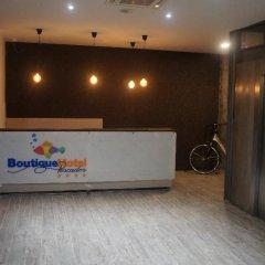 Отель Boutique Pescador Прая интерьер отеля фото 2