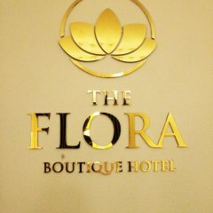 The Flora Boutique Hotel сауна