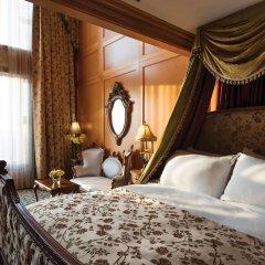 Отель Imperial Palace Seoul Сеул сейф в номере