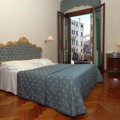 Отель Locanda SantAgostin комната для гостей фото 4