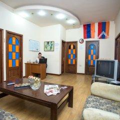 Отель One Way Hostel & Tours Армения, Ереван - отзывы, цены и фото номеров - забронировать отель One Way Hostel & Tours онлайн развлечения