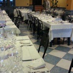 Отель Novara Италия, Вербания - отзывы, цены и фото номеров - забронировать отель Novara онлайн помещение для мероприятий