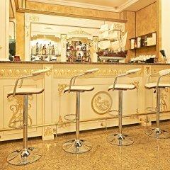 Бутик Отель Бута гостиничный бар