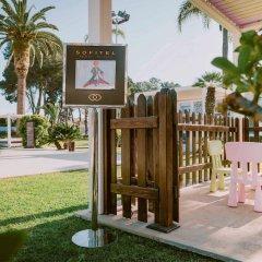 Отель Sofitel Rabat Jardin des Roses детские мероприятия фото 2