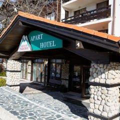 Hotel Mountain Paradise by the Walnut Trees Банско вид на фасад