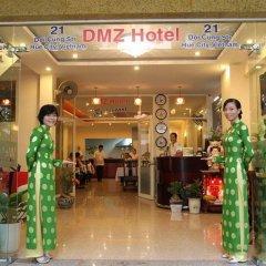 DMZ Hotel интерьер отеля фото 2