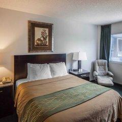 Отель Comfort Inn & Suites Downtown Edmonton комната для гостей