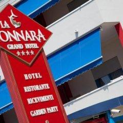 Отель Grand Hotel La Tonnara Италия, Амантея - отзывы, цены и фото номеров - забронировать отель Grand Hotel La Tonnara онлайн