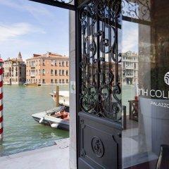 Отель NH Collection Venezia Palazzo Barocci Италия, Венеция - отзывы, цены и фото номеров - забронировать отель NH Collection Venezia Palazzo Barocci онлайн приотельная территория фото 2