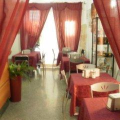 Отель Albergo Posta Генуя питание фото 2