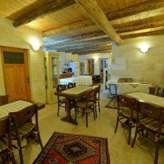 Elif Stone House Турция, Ургуп - 1 отзыв об отеле, цены и фото номеров - забронировать отель Elif Stone House онлайн питание фото 3