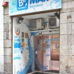 Be Mar Hostel банкомат
