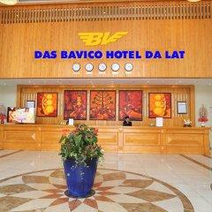 Bavico Plaza Hotel Dalat Далат фото 12