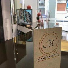 Отель Mansion Hotel Греция, Афины - отзывы, цены и фото номеров - забронировать отель Mansion Hotel онлайн интерьер отеля фото 2