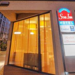 Star Inn Hotel Frankfurt Centrum, by Comfort сауна