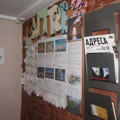 Гостиница Меблированные комнаты Антре в Санкт-Петербурге - забронировать гостиницу Меблированные комнаты Антре, цены и фото номеров Санкт-Петербург детские мероприятия фото 2