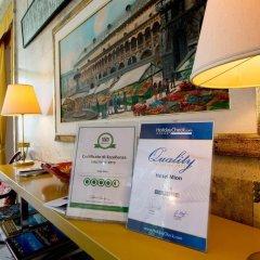 Отель Mion Италия, Сильви - отзывы, цены и фото номеров - забронировать отель Mion онлайн интерьер отеля фото 2