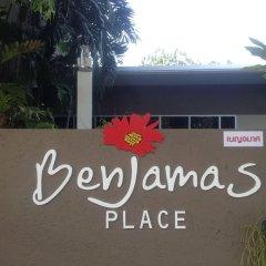 Отель Benjamas Place парковка