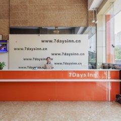 Отель 7 Days Inn Chongqing Changshoutaoyuan Walking Street Center Branch парковка