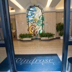 Отель WINDROSE Рим интерьер отеля