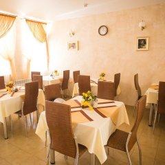 Гостиница Старый дворик на Мопра питание