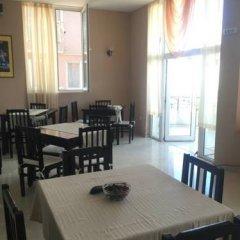 Hotel Akris Аврен питание фото 2