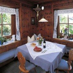 Garni-Hotel Tritscherhof Тироло в номере
