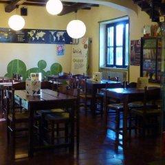 Wiki Hostel & Greenvillage Дзагароло питание