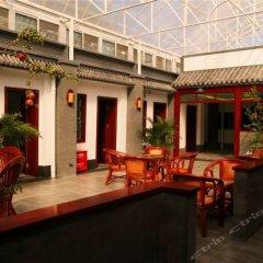 Отель Ping'an 116 Inn Китай, Пекин - отзывы, цены и фото номеров - забронировать отель Ping'an 116 Inn онлайн