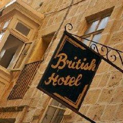 Отель British Hotel Мальта, Валетта - отзывы, цены и фото номеров - забронировать отель British Hotel онлайн сауна