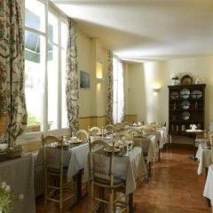 Отель Hôtel Exelmans питание