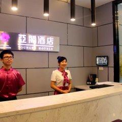 Отель Xiamen Yage Hotel Китай, Сямынь - отзывы, цены и фото номеров - забронировать отель Xiamen Yage Hotel онлайн интерьер отеля