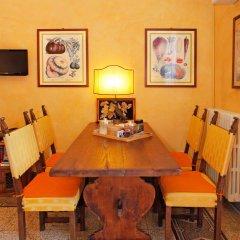 Апартаменты Poggio Imperiale Apartments Флоренция интерьер отеля фото 3