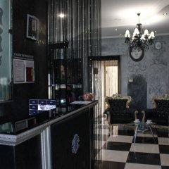 Гостиница Атлант гостиничный бар