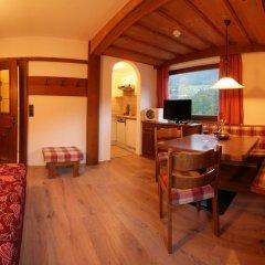 Hotel Garni Fiegl Apart Хохгургль комната для гостей фото 4