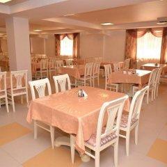 Курортный отель Санмаринн All Inclusive Анапа помещение для мероприятий фото 2