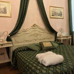 Hotel Mignon комната для гостей фото 3