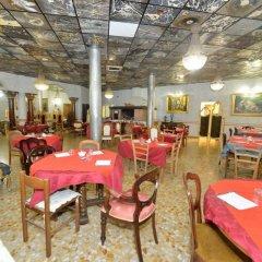 Hotel Chopin Фьюмичино питание фото 2