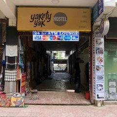 Отель Yakety Yak Hostel Непал, Катманду - отзывы, цены и фото номеров - забронировать отель Yakety Yak Hostel онлайн банкомат