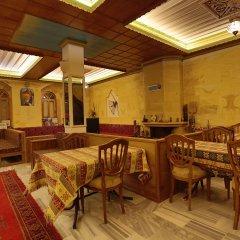 Walnut House Турция, Гёреме - 1 отзыв об отеле, цены и фото номеров - забронировать отель Walnut House онлайн питание