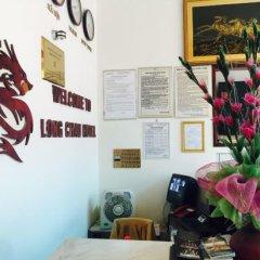Отель Long Chau Hotel Вьетнам, Нячанг - отзывы, цены и фото номеров - забронировать отель Long Chau Hotel онлайн развлечения
