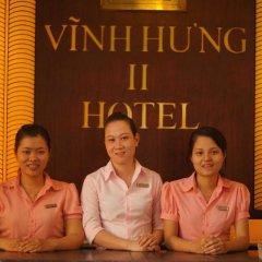 Vinh Hung 2 City Hotel спа фото 2