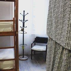 Royal Prince Hostel Лиссабон комната для гостей фото 4