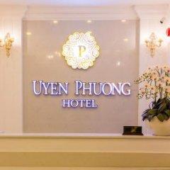 Uyen Phuong Hotel Далат интерьер отеля фото 2