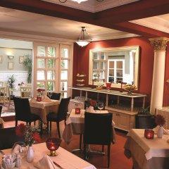 Celal Sultan Hotel - Special Class питание