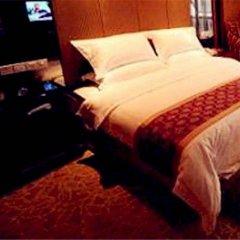Minghao International Hotel Yongchuan - Chingqing спа